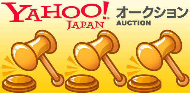 https://japanbidding.com/ website snapshot